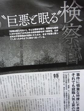 (「週刊ダイヤモンド」、17年2月25日号から)