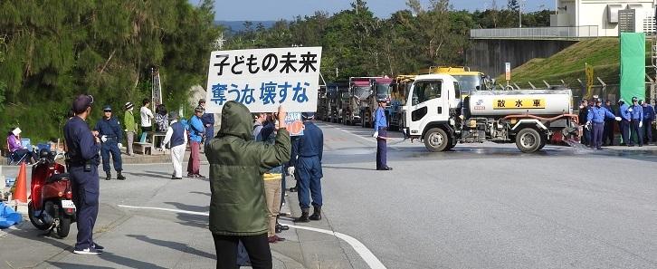 辺野古1 201812