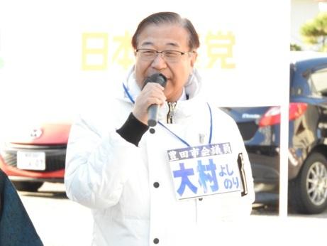 大村よしのり市議 20190102
