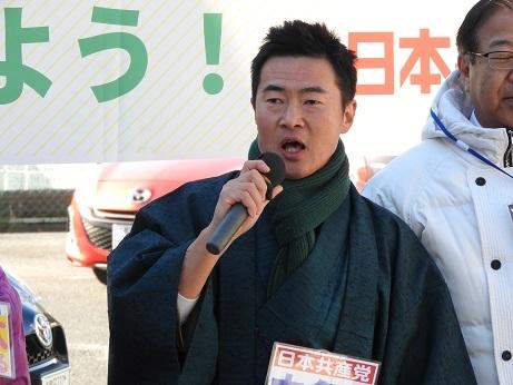 本多たたのぶ豊田市議予定候補 20190102