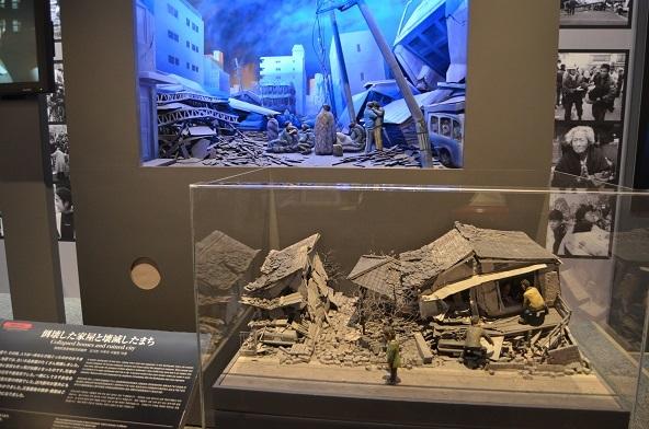 12 阪神大震災1