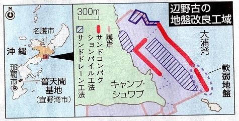 赤旗 杭6万本 地図
