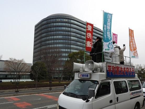 トヨタ総行動2 20190211 (1)