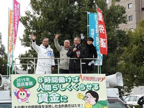 トヨタ総行動3 20190211