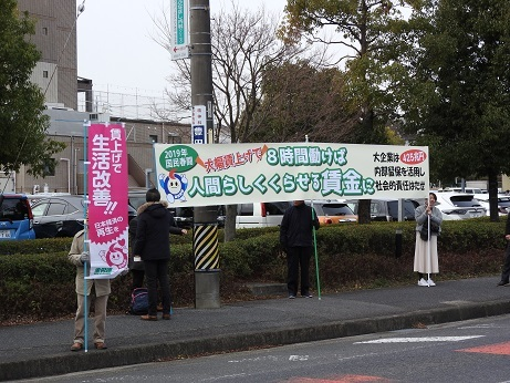 トヨタ総行動4 20190211