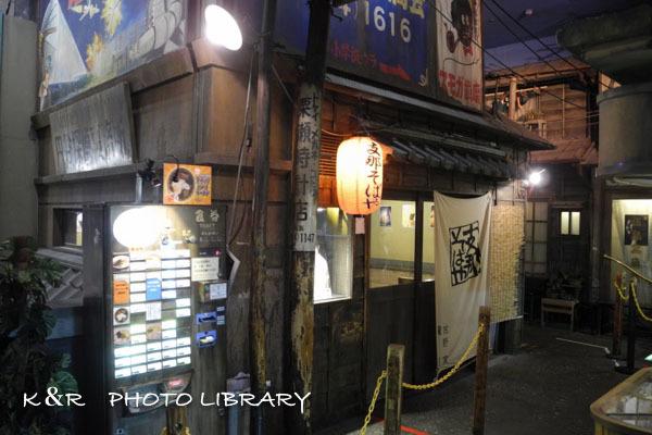 2015年5月13日新横浜ラーメン博物館・支那そばや1