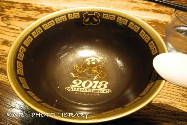 2015年5月13日新横浜ラーメン博物館・支那そばや5
