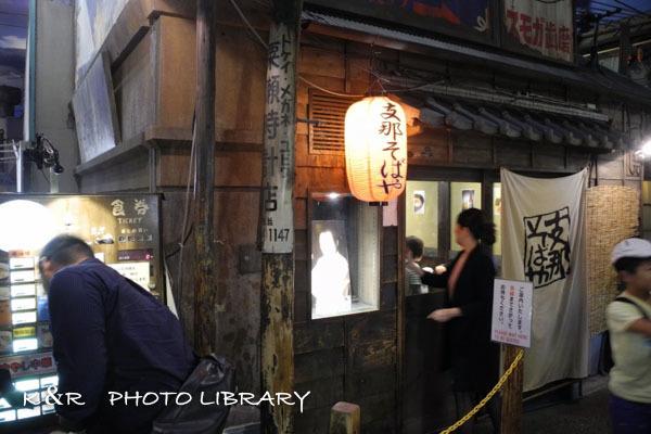 2018年8月5日1新横浜ラーメン博物館・支那そばや