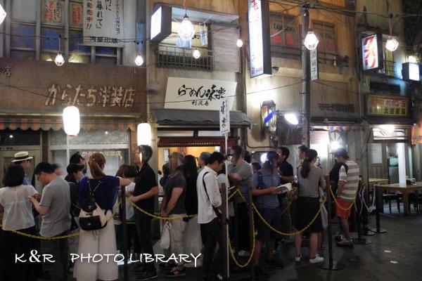 2018年8月19日7新横浜ラーメン博物館・らーめん味楽