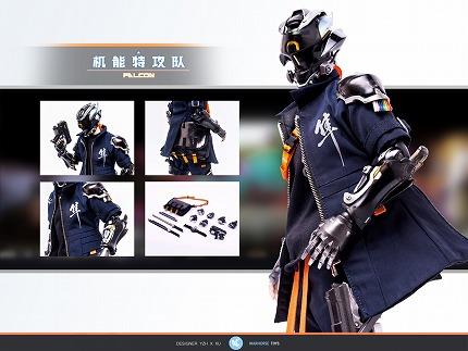Warhorse_Falcon_016.jpg