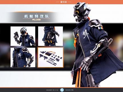 Warhorse_Falcon_017.jpg