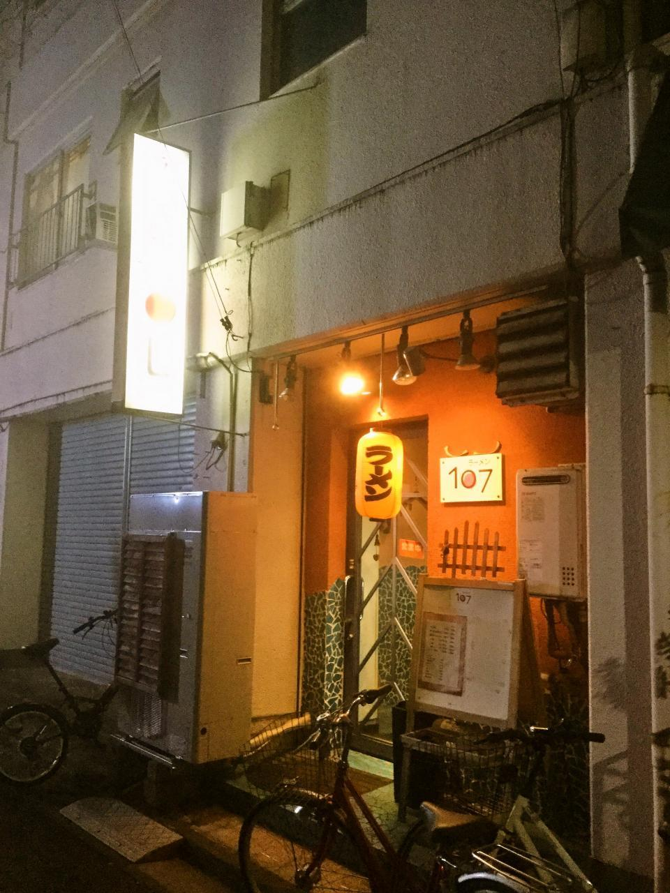 ラーメン107(店舗)