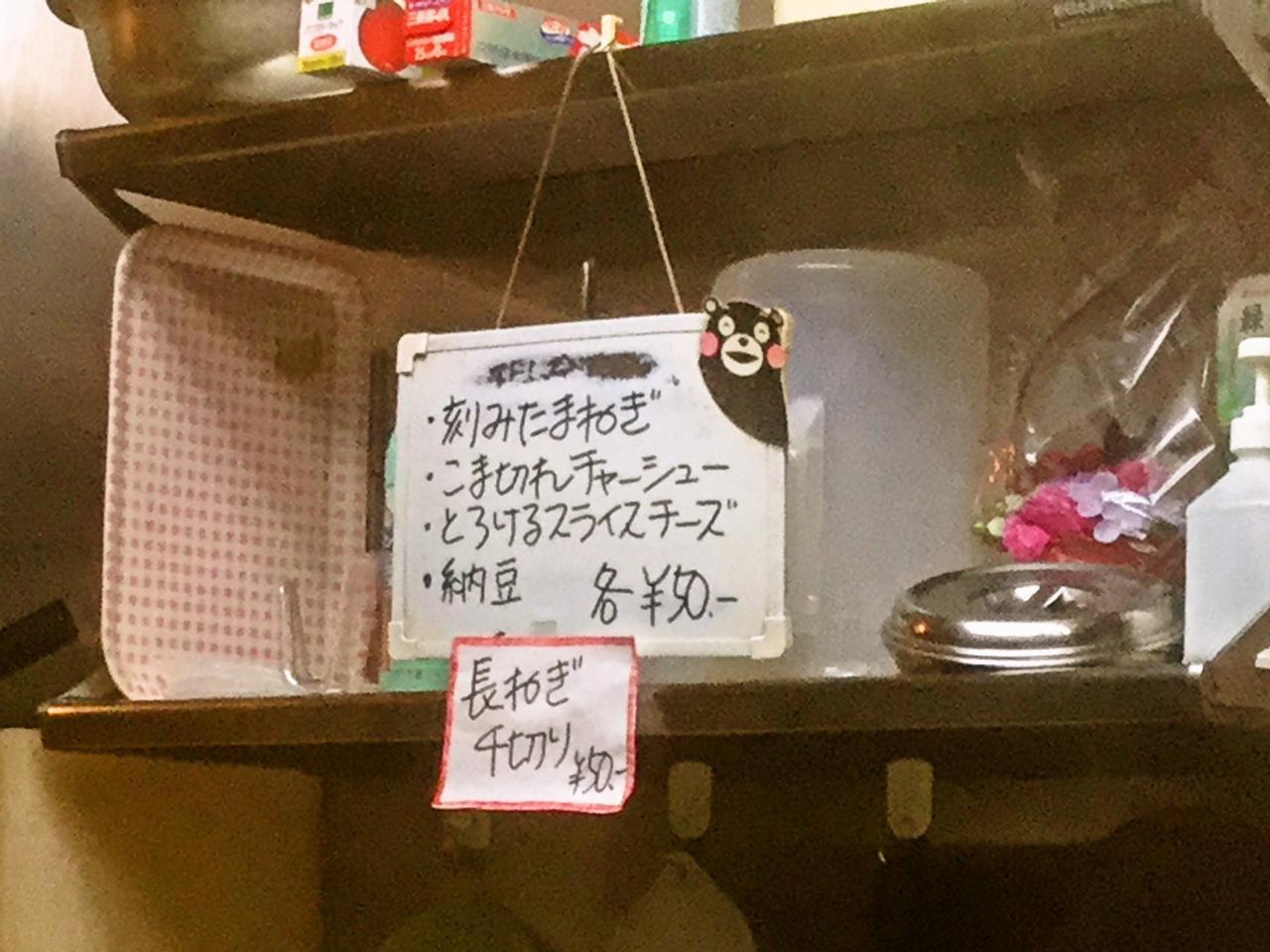 ラーメン107(メニュー)