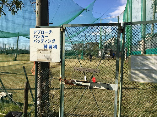 golf86-04.jpg