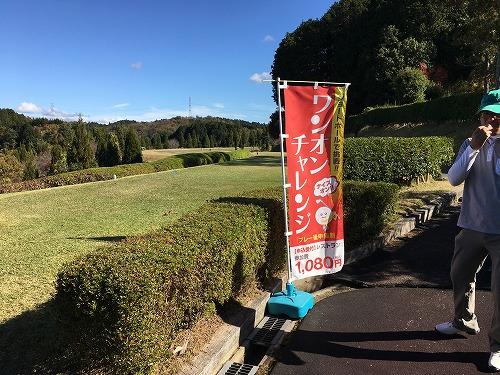 golf87-06.jpg
