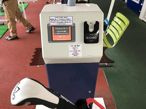 golf88-02.jpg