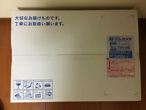std380-a01.jpg