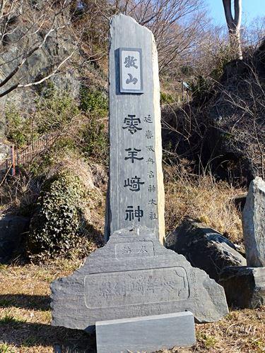 daimonzaki_k4.jpg