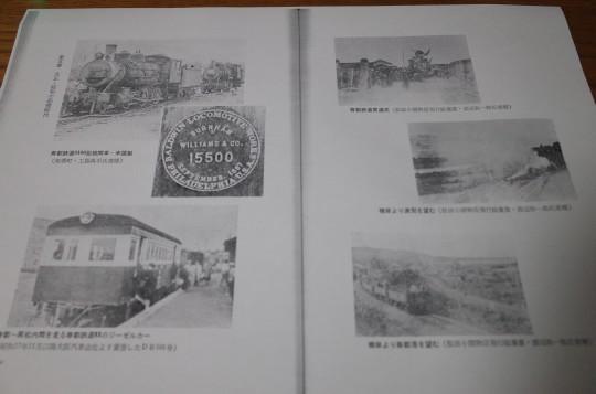 寿都道の駅31