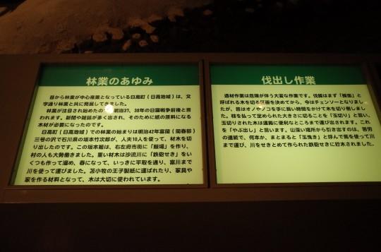 日高町駅08