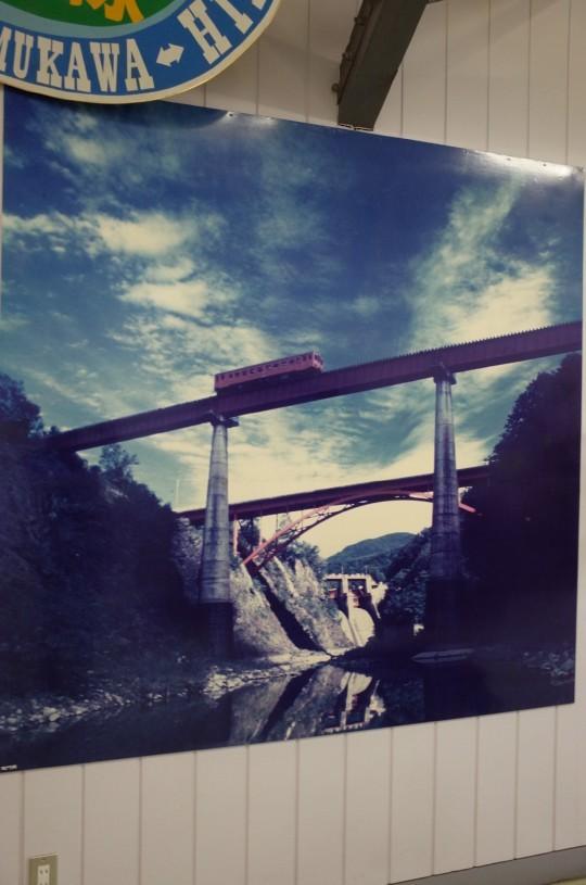 日高町駅14
