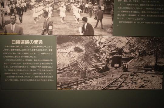 日高町駅16