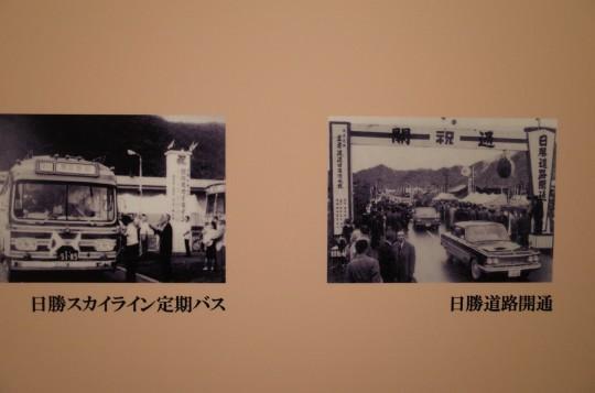 日高町駅20