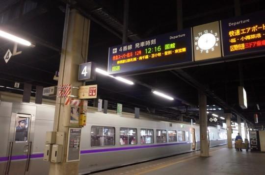 函館弾丸01