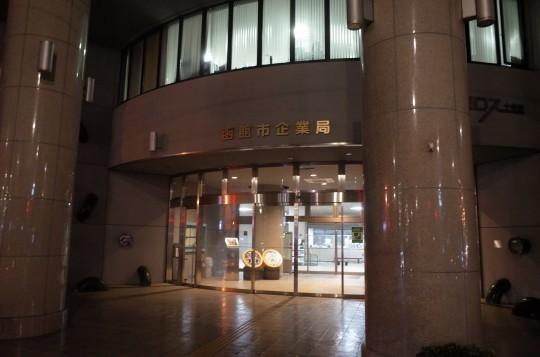 函館弾丸06