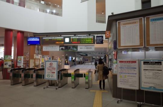 函館弾丸10