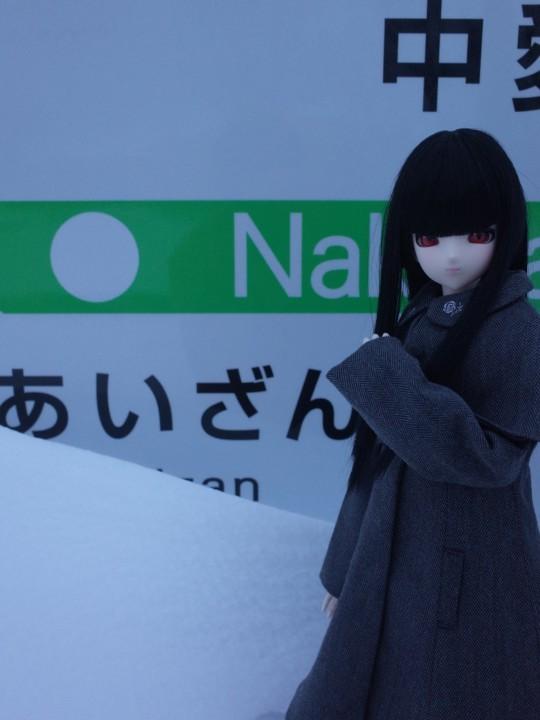 中愛別駅10