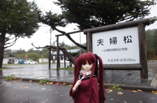 一ノ橋駅04