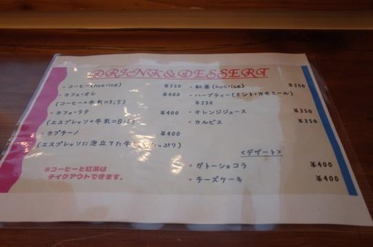 一ノ橋駅10