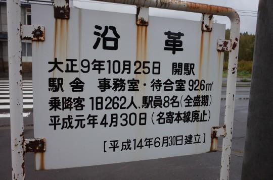 一ノ橋駅15