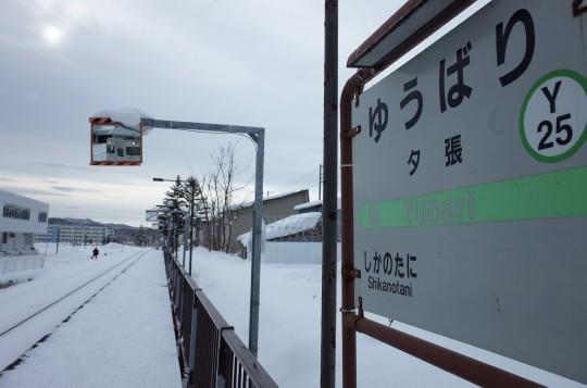 一ノ橋駅16
