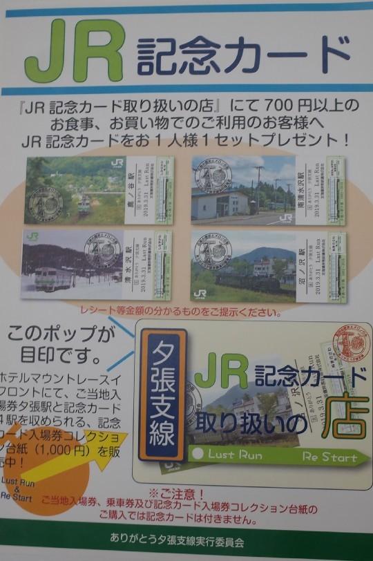 一ノ橋駅17