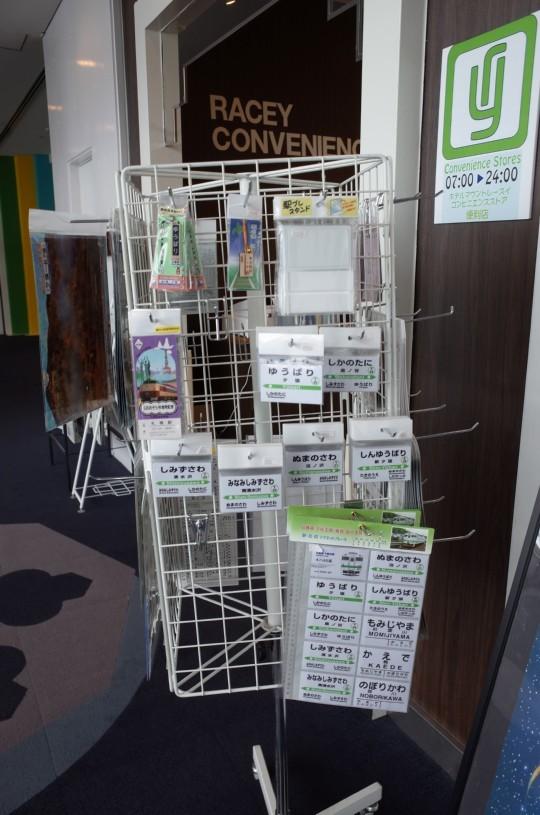 一ノ橋駅18