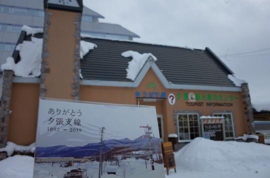 一ノ橋駅19