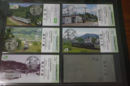 一ノ橋駅21