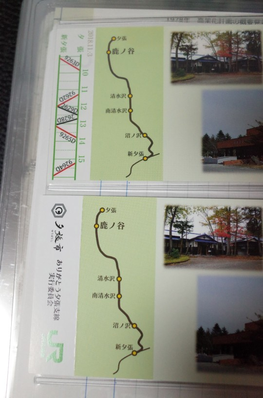 一ノ橋駅24