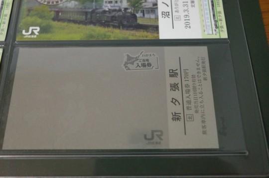 一ノ橋駅25