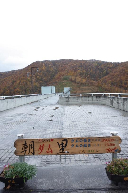 朝里ダム07