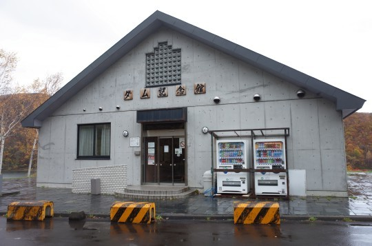 朝里ダム18
