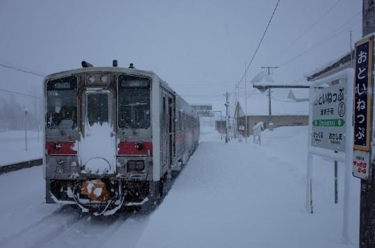 稚内駅90年04