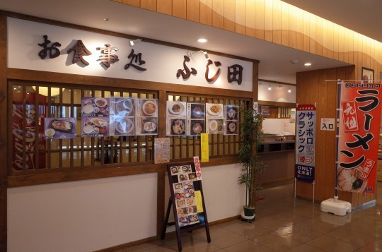 稚内駅90年19