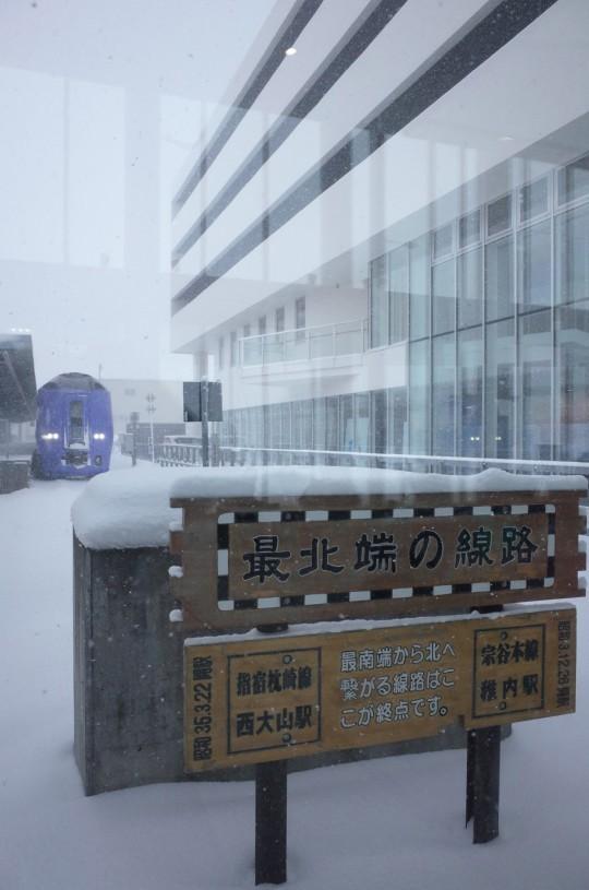 稚内駅90年31