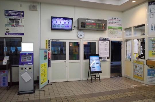 稚内駅90年33
