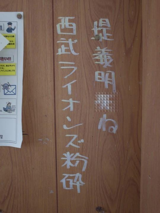 初田牛駅22