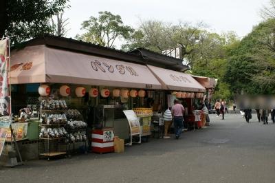 上野公園こども遊園地 (1)