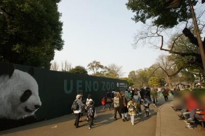 上野公園こども遊園地 (2)